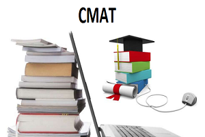 How-to-Crack-CMAT-2017-Exam-tips